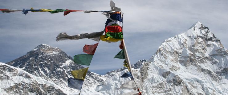 Highest Peak in the World {8848m}