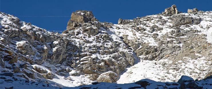 Ganja La pass