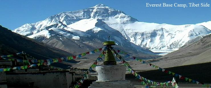 EBC via Lhasa